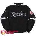 2008 Yankees Home Jacket as of 2/3/15